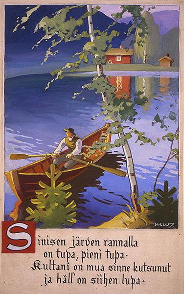 Martta Wendelin, Kanasanlaulu-sarjan korttikuvitus J. H. Erkon runoon, 1959. Kuva Toivo Lumme